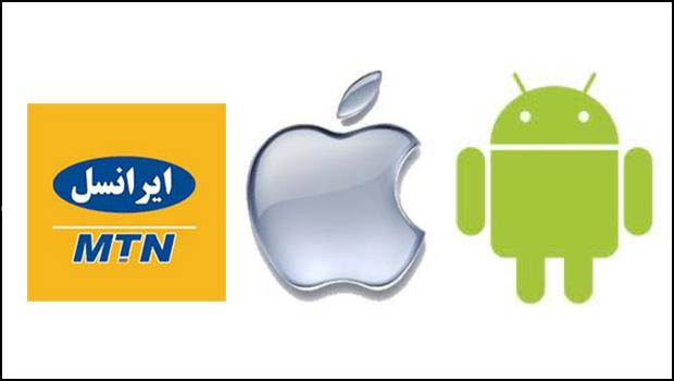 نحوه فعالسازی اینترنت 3G ایرانسل در اندروید و اپل